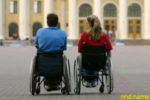 Как людям с инвалидностью реализовать свое право на секс
