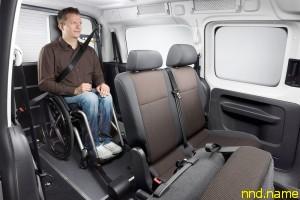 Специальные Caddy Maxi Trendline и Caddy Comfortline