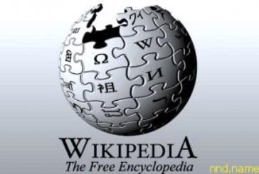 Википедия — голосовой движок для людей с инвалидностью
