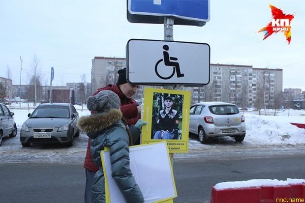 Настя Велева - помогать людям с инвалидностью можно в любом возрасте