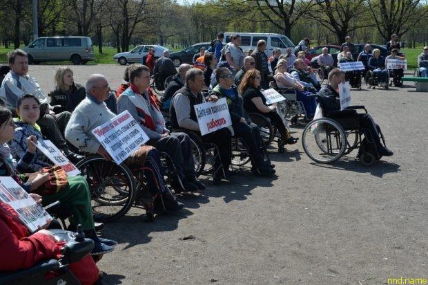 Люди с ограниченными возможностями на митинге