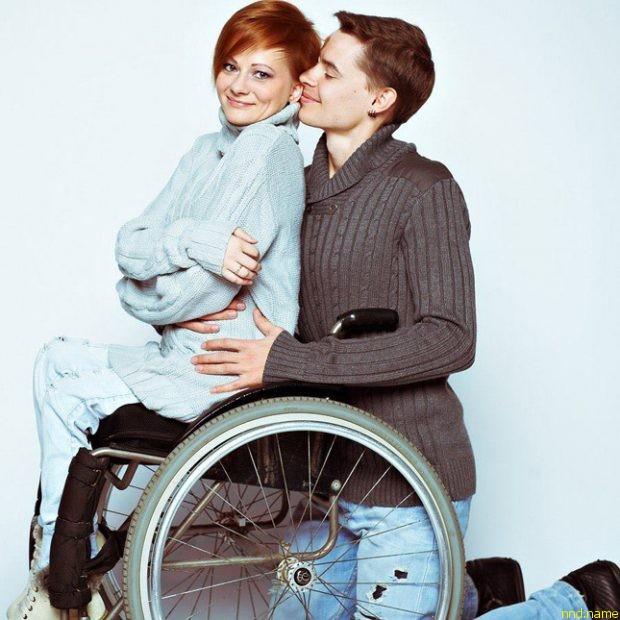 Анастасия и Михаил женаты четыре года