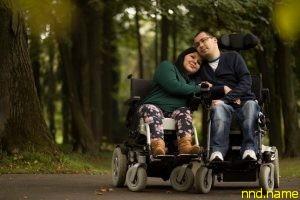 Романтическое состязание молодых семей тоболяков-инвалидов