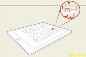 Разработан планшет для незрячих