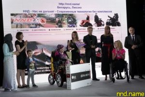 NND победитель VII Фестиваль социальных Интернет – ресурсов
