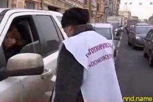 "Мошенники собирают ""дань"""