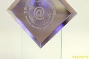 VII фестиваль социальных интернет-ресурсов «Мир равных возможностей»