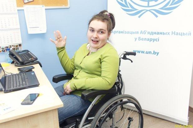 Наталия Бякова