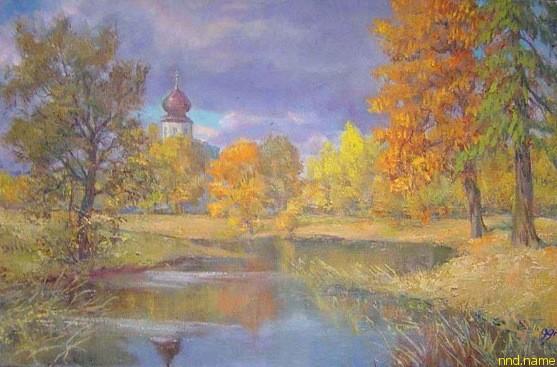 Художник-реалист Евграф Пайманов