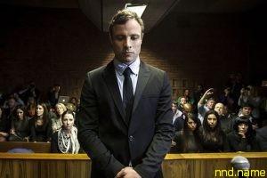 Оскар Писториус признан виновным в убийстве Ривы Стенкамп