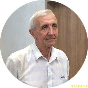 пациент — Анатолий Хлопков