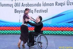 В Баку прошел Международный фестиваль среди колясочников
