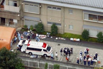Нападение в доме инвалидов в Японии: 19 погибших