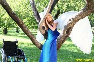 Историй о любви и семье, рассказанные девушками на колясках