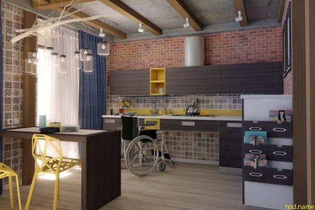 Обеспечения условий доступности жилых помещений для инвалидов