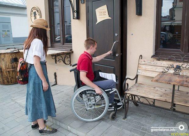 Сантиметр решает все! Минск протестировали на доступность