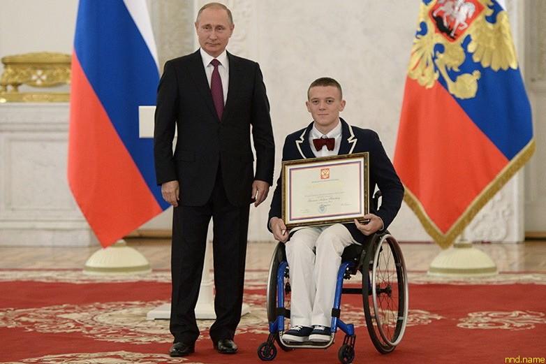 Владимир Путин принял в Кремле паралимпийцев сборной России
