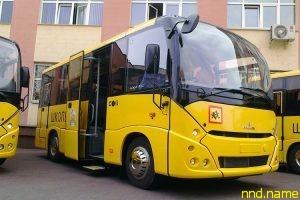 МАЗ разработает школьный автобус для детей с ограниченными возможностями