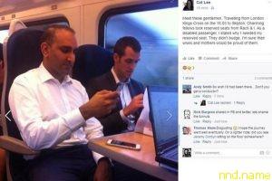 Отомстила мужчинам, которые не уступили ей место в поезде