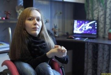 Анастасия Хмара — Инвалидность не оправдывает бездействие