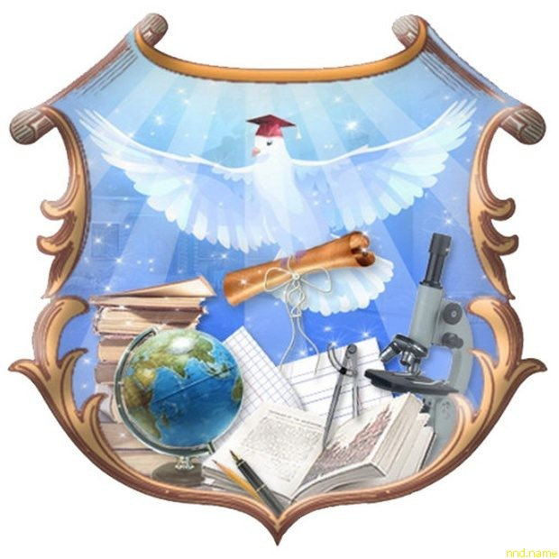 Герб Линовской средней школы, который разработала Настя Хмара