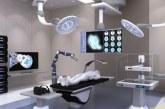 Центр по производству искусственных органов