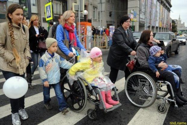 Размер ежемесячной выплаты детям-инвалидам