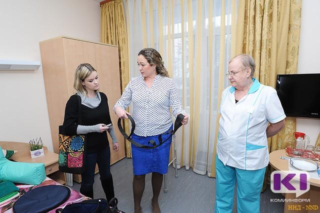 Молодых людей с инвалидностью примут в Максаковку