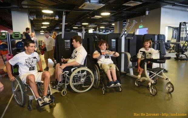 Инвалиды Москвы теперь могут бесплатно посещать фитнес-клубы World Class