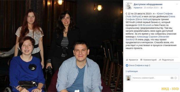 Юля, Лена и Александр