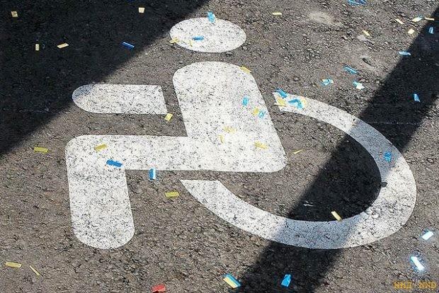 Разработаны изменения в ПДД для инвалидов России