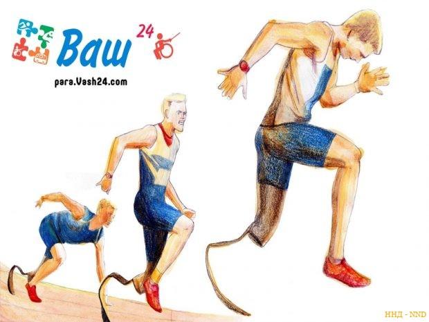 Ваш24-паралимпик - поиск тренеров и организаций