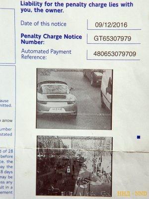 Оштрафовали за езду на суперкаре, которого у него нет