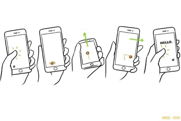 Набирать текст на смартфоне можно будет жестами