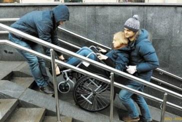 Танцуй, пока не инвалид