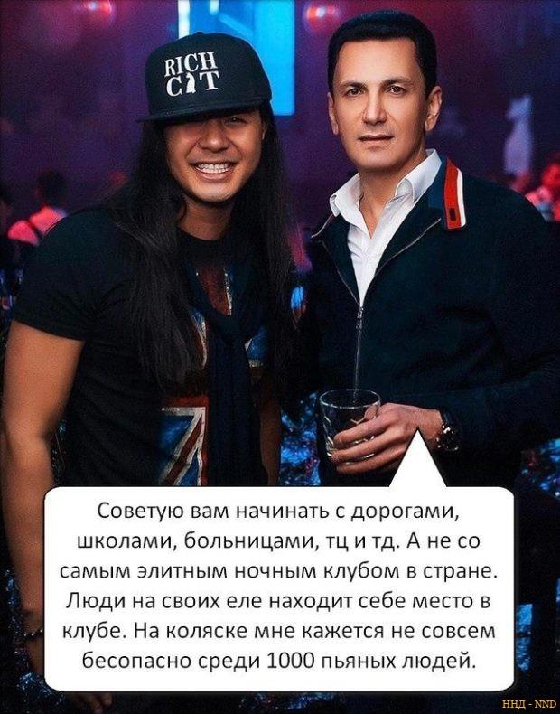 """Rich Cat """"элитный"""" клуб Минска"""