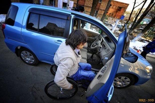Единый реестр автомобилей инвалидов