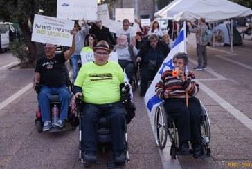 В Тель-Авиве прошла акция протеста людей с инвалидностью