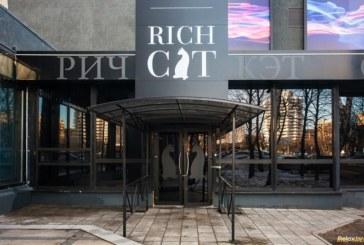 Rich Cat «элитный» клуб Минска