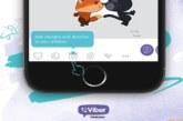 Полезные функции Viber