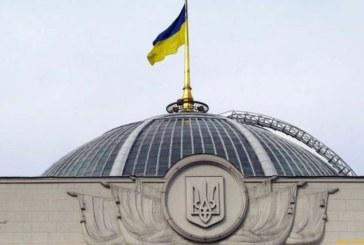 Украина — право на образование лиц с инвалидностью