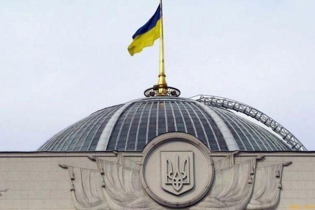 Украина - право на образование лиц с инвалидностью