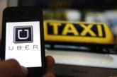 Люди с инвалидностью завалили Uber исками