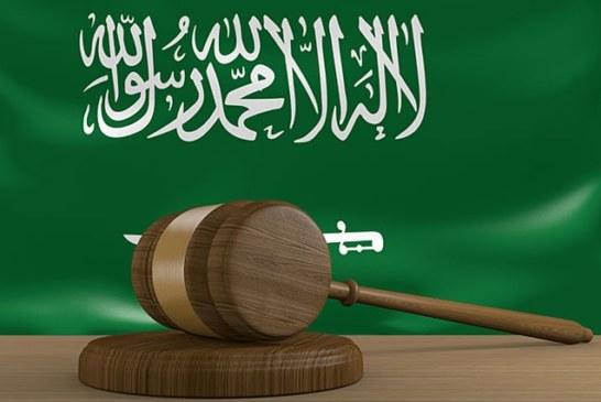 В Саудовской Аравии казнят инвалида