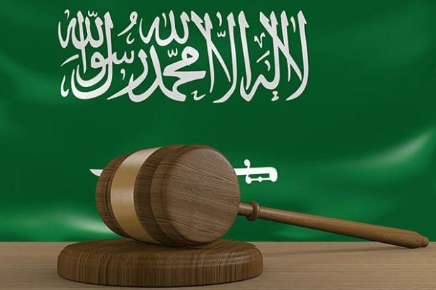 В Саудовской Аравии казнят инвалида, оговорившего себя под пытками