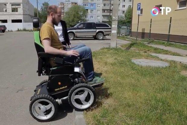 Современные технологии для инвалидов