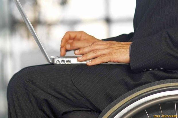 В Воронеже создан сайт по трудоустройству инвалидов