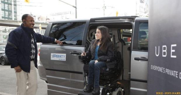 Uber обвинили в нарушении прав инвалидов