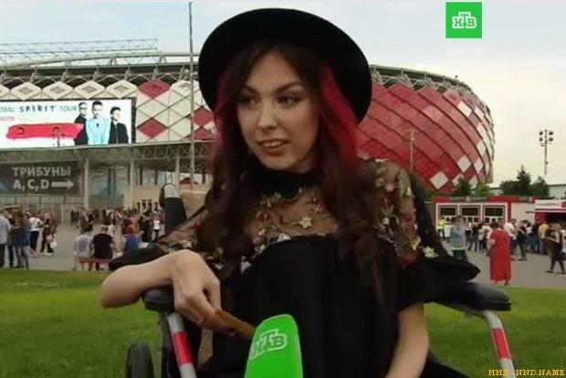 Фонд «Вера» помог юной жительнице Уфы попасть на концерт Depeche Mode в Москве