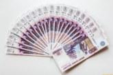 В Самаре социально активные инвалиды получат по 20000 рублей